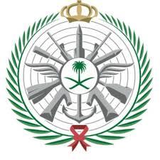 وظائف مدنية شاغرة في كلية الملك عبدالعزيز الحربية