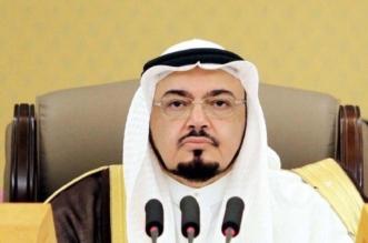وفاة محمد الجفري نائب رئيس مجلس الشورى - المواطن