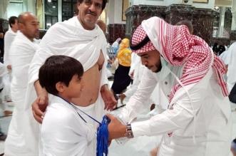 رئاسة الحرمين تقدم خدمة بطاقة الرموز الإرشادية للأطفال وكبار السن - المواطن