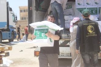 بالصور.. المملكة توزع السلال الرمضانية على اللاجئين السوريين في الأردن - المواطن