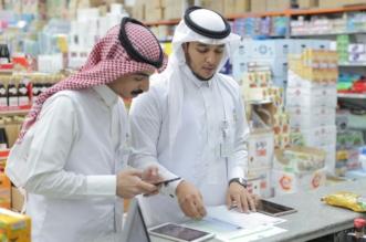 بالصور.. ضبط محلات لبيع المواد الغذائية مخالفة لأنظمة ضريبة القيمة المضافة - المواطن
