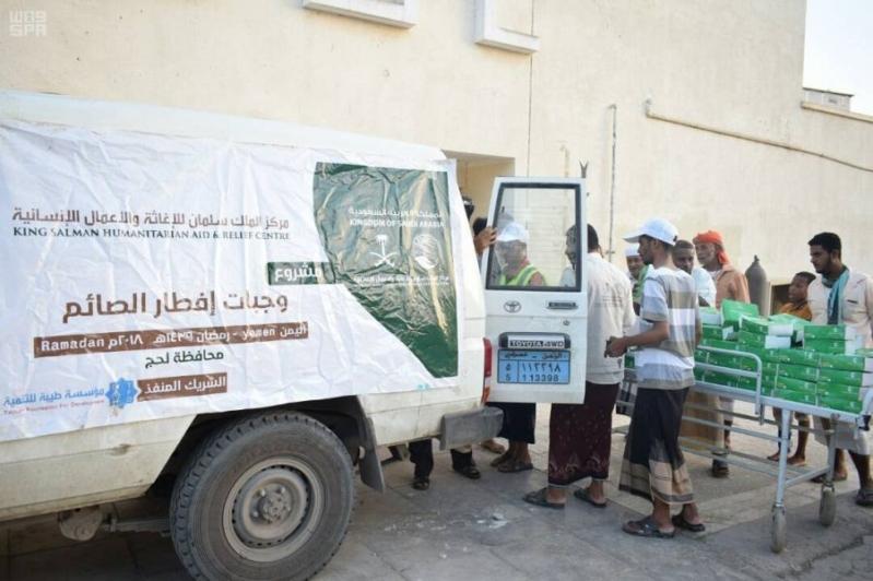 5966 وجبة إفطار صائم من مركز الملك سلمان بمدن اليمن