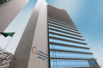 المعهد السعودي لخدمات الكهرباء يحصل على شهادة مجلس الاعتماد الأمريكي - المواطن