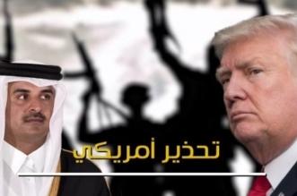 """موشن جرافيك """"المواطن"""".. تهديد أمريكي شديد اللهجة لقطر - المواطن"""