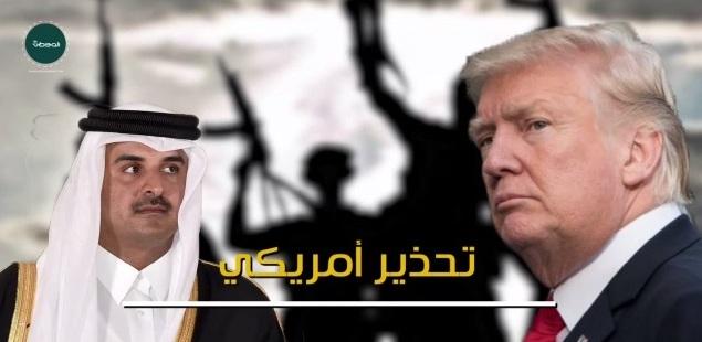 """موشن جرافيك """"المواطن"""".. تهديد أمريكي شديد اللهجة لقطر"""