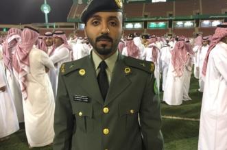 محمد عرار برتبة ملازم من كلية الملك عبدالعزيز الحربية - المواطن