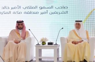 بحضور أمير مكة.. توقيع 6 اتفاقيات لمشروع بناء الإنسان - المواطن