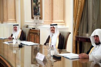 استحداث كليات جديدة ومركز للدراسات وبرامج ماجستير في جامعة الأمير محمد بن فهد - المواطن