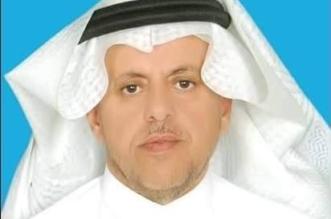 اعتماد مجلس إدارة نادي الفرسان بسراة عبيدة.. وآل سحران رئيسًا - المواطن