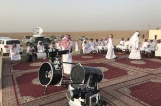 ترقباً لرصد هلال رمضان .. الأنظار تتجه صوب مرصد حوطة سدير - المواطن