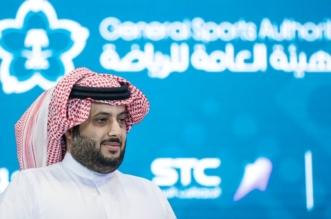 تركي آل الشيخ يُكافئ نجم الأخضر للكاراتيه - المواطن