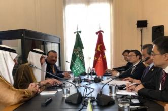 بالصور.. الجبير يرأس وفد المملكة في اجتماع وزراء خارجية مجموعة العشرين - المواطن