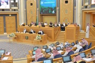 وزير الإسكان يجيب على سؤال أعضاء الشورى بشأن القرار 82 - المواطن