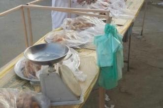 بالصور.. 67 مخالفة على المنشآت الغذائية في بارق من بداية رمضان - المواطن