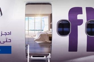 طيران أديل يوقع اتفاقية مع بوكينج لتوفير حجوزات الفنادق - المواطن