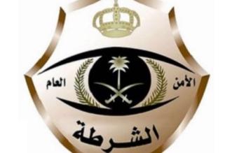 انتحلا صفة رجال الأمن في الرياض وساعدهما ثالث على الهرب فسقطوا جميعًا - المواطن