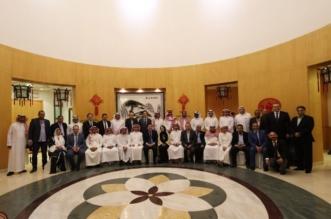 السفير الصيني في السعودية يجمع الإعلاميين على الإفطار - المواطن
