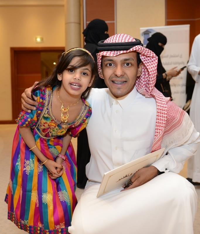 بالصور.. تهاني بنت عبدالعزيز تهنئ الداعمين لمبادرة اسمعني - المواطن