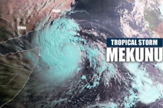 الأرصاد تحذر: تأثير عاصفة ميكونو MEKUNU يمتد إلى الرياض - المواطن