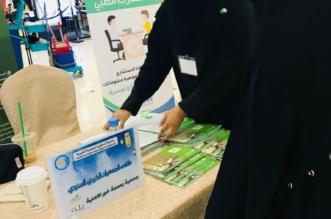 بالصور.. جمعية السكري تنظم ملتقى الجمعيات الخيرية السنوي - المواطن