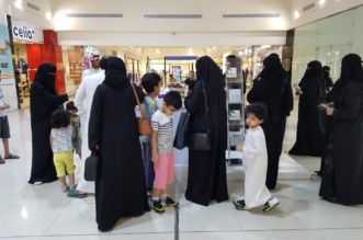 صحتي في تمرتي.. مبادرة توعوية جديدة في الرياض - المواطن