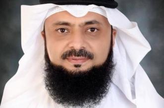 الزهراني يباشر عمله مديرًا عامًّا لجمعية زمزم - المواطن
