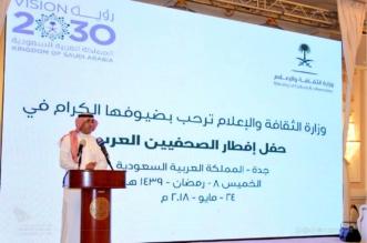 بالصور.. وزارة الإعلام تُقيم حفل إفطار الصحفيين العرب الأول - المواطن