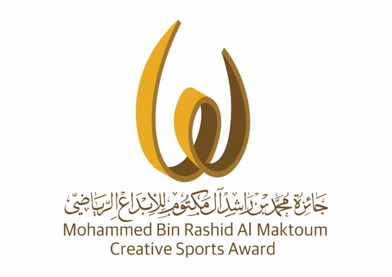 موعد إعلان الفائزين بـ جائزة محمد بن راشد آل مكتوم للإبداع الرياضي