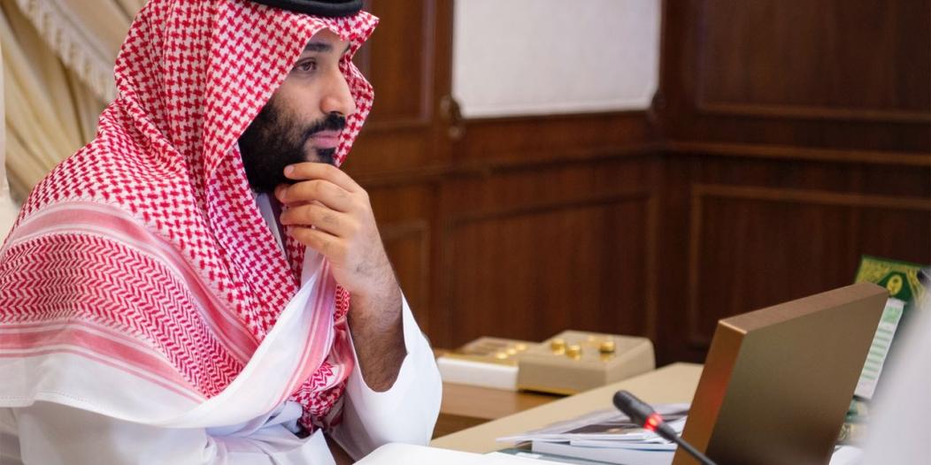 هيئة الرقابة ومكافحة الفساد تترجم توجيهات محمد بن سلمان : لا أحد فوق المساءلة