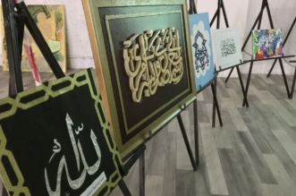 3 ليال ثقافية في حضرة الخط العربي بفنون الأحساء - المواطن