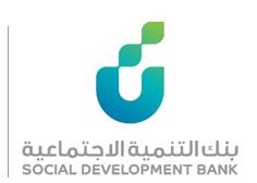 بنك التنمية الاجتماعىة