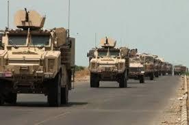 الجيش اليمني يعلن تحرير عدد من المواقع في محافظة البيضاء - المواطن