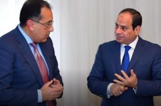 تكليف مصطفى مدبولي بتشكيل الحكومة المصرية - المواطن