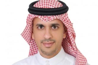 أوامر ملكية .. تعيين العوهلي نائبا لوزير الاتصالات وتقنية المعلومات - المواطن