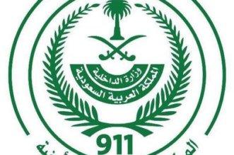 إصابات في انقلاب باص على طريق السيل - مكة - المواطن