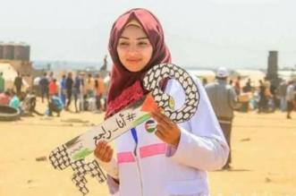 11 صورة مؤثرة للمسعفة رزان .. حاولت إسعاف المصابين فقتلها الاحتلال بدم بارد - المواطن