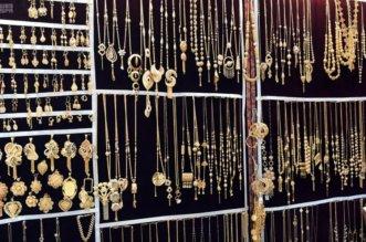 تأهيل 20 فتاة للعمل في قطاع الذهب والمجوهرات - المواطن