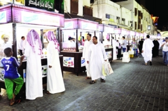 بسطات البليلة تزين أحياء المدينة المنورة في رمضان - المواطن