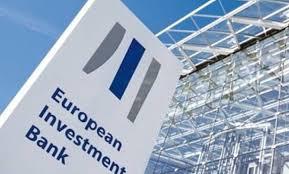 بنك الاستثمار الأوروبي يوجه صفعة جديدة لاقتصاد إيران - المواطن