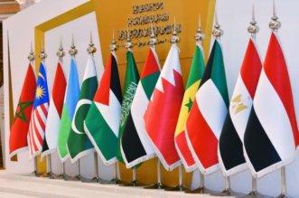 وزراء إعلام دول تحالف دعم الشرعية في اليمن يعقدون اجتماعًا غدًا - المواطن