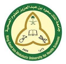 #وظائف فنية شاغرة في جامعة الملك سعود الصحية - المواطن