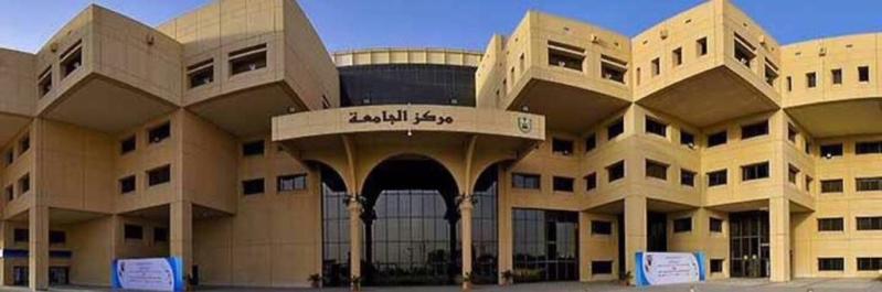 رابط نظام سمر لتعديل جداول طلاب جامعة الملك سعود صحيفة المواطن الإلكترونية