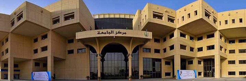 4 فترات يوميًا.. انطلاق البرنامج التعريفي للمقبولين في جامعة الملك سعود