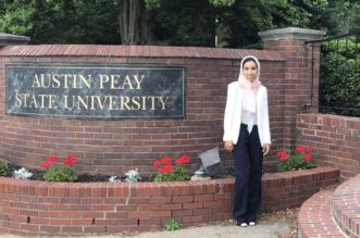 قصة أول سعودية تحصل على الماجستير من جامعة أوستن الأميركية - المواطن