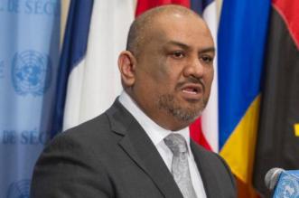 الخارحية اليمينة: تمادي الانقلابيين الحوثيين أمر لا ينبغي تجاهله - المواطن