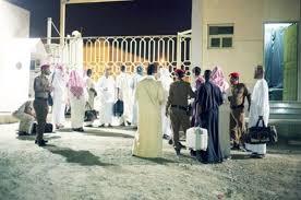 إطلاق الدفعة الثانية من سجناء الديون في جازان - المواطن