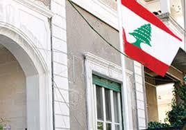 أهداف مشبوهة.. سفارة لبنان بطهران تلغي تختيم جوازات الإيرانيين - المواطن