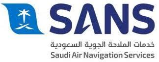 9 وظائف شاغرة لدى شركة خدمات الملاحة الجوية