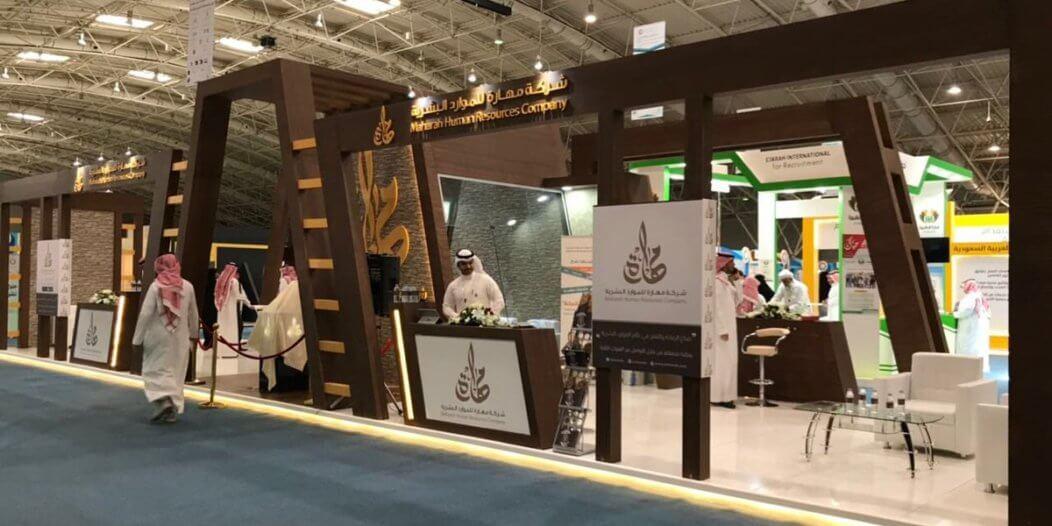 وظائف إدارية شاغرة للسعوديين في شركة مهارة