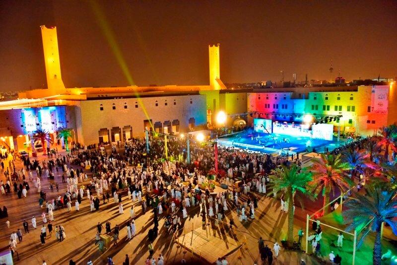 بالصور.. اختتام فعاليات رياضنا عيد بساحات منطقة قصر الحكم - المواطن